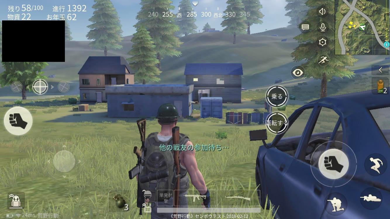 できない 荒野行動 射撃ボタン スコープ